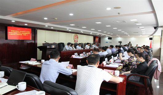 市一届人大常委会召开第十三次会议