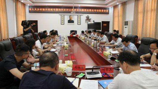 市人大常委会工作检查组对农村公路建设开展